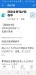 Screenshot_20210320-182021_Y!_copy_540x1110.jpg