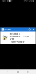 Screenshot_20210328-092922_Y!_copy_540x1110.jpg
