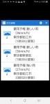 Screenshot_20210329-035427_Y!_copy_540x1110.jpg