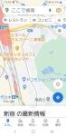 Screenshot_20210329-140327_Maps_copy_540x1110.jpg