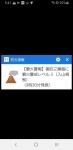 Screenshot_20210331-054122_Y!_copy_540x1110.jpg