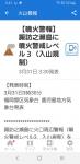 Screenshot_20210331-054156_Y!_copy_540x1110.jpg
