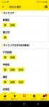 Screenshot_20210414-102944_copy_540x1158.jpg