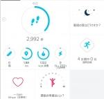 fitbit1_20210329.jpg