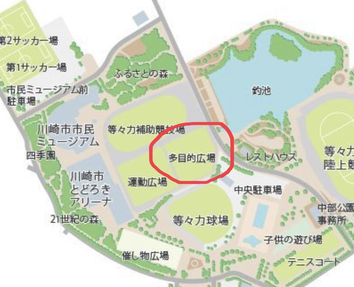 等々力緑地多目的広場地図