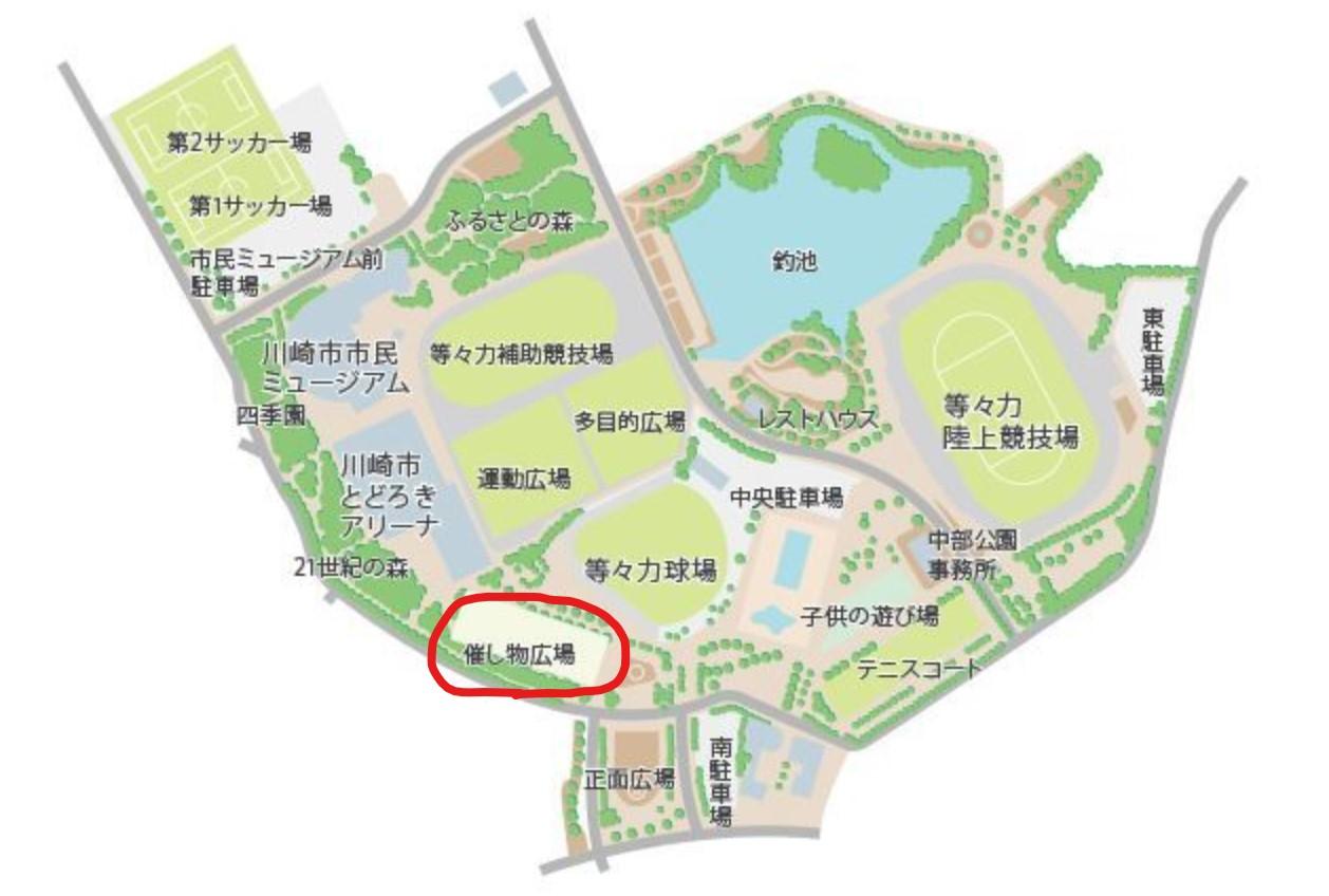 等々力緑地催し物広場地図