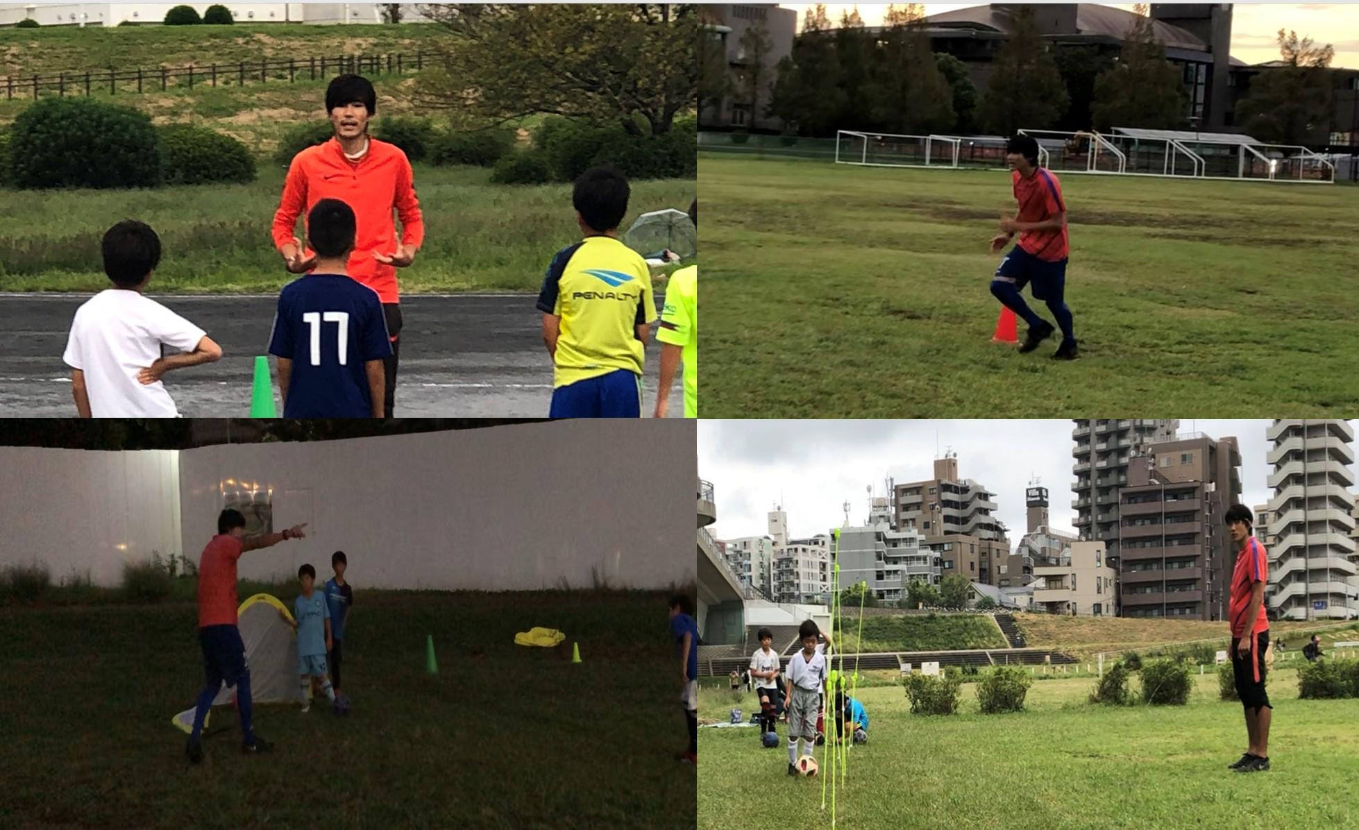 渡辺コーチのパーソナルトレーニングコース