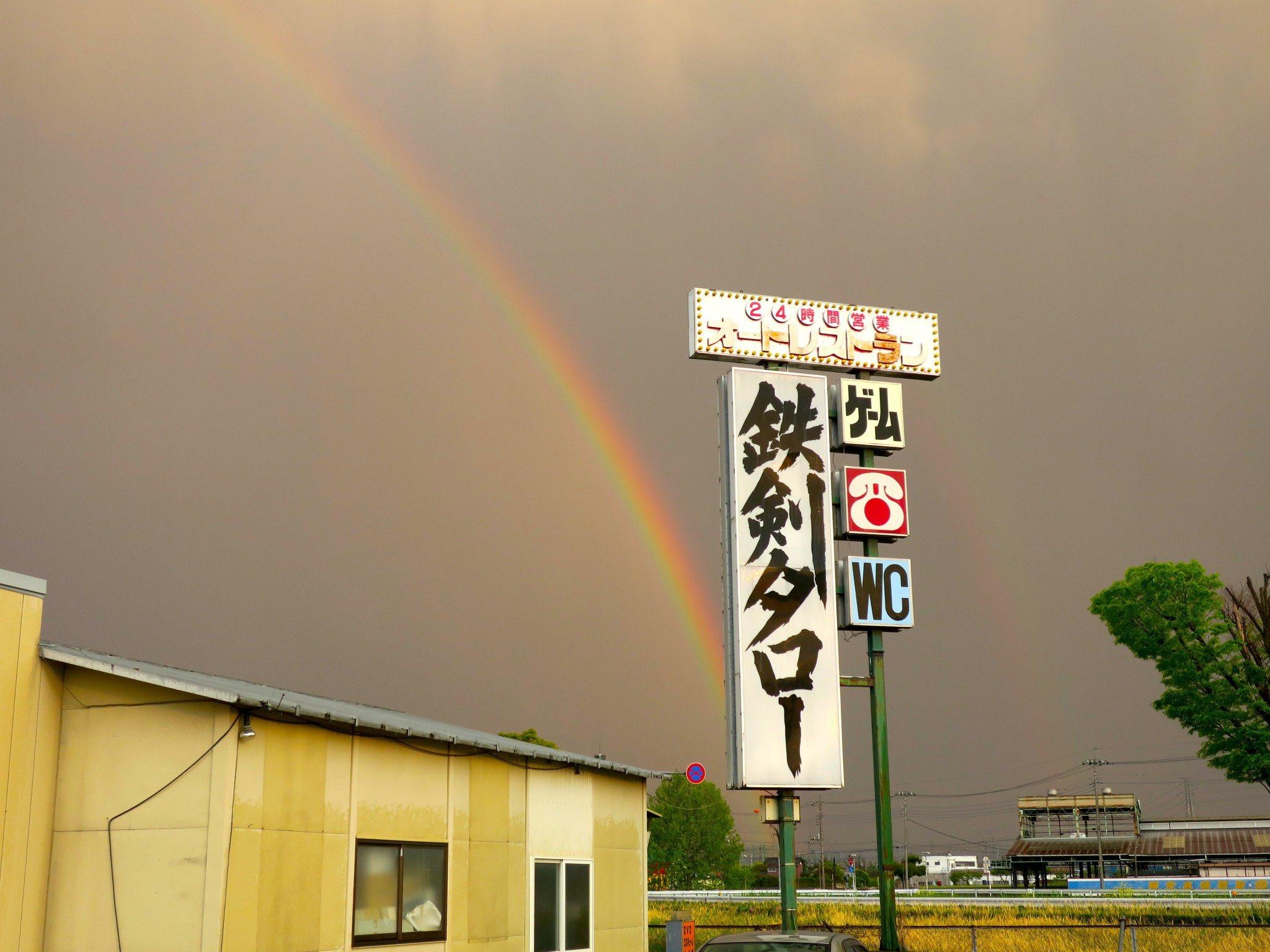 鉄剣タロー(200531)