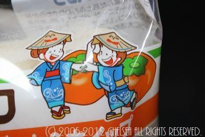 ランチパック 佐渡産おけさ柿ジャム&ホイップ