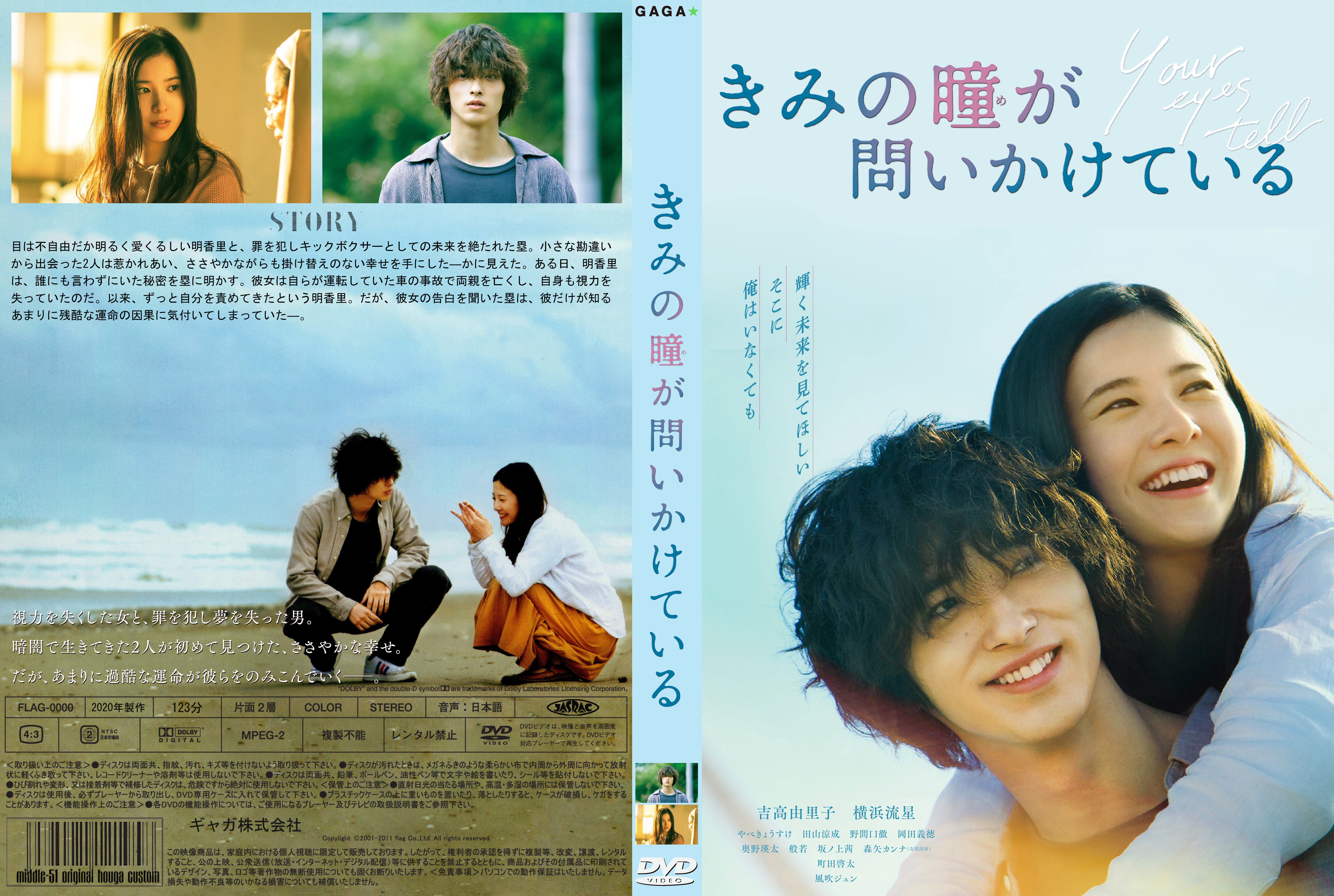DVD 14mmジャケット 1