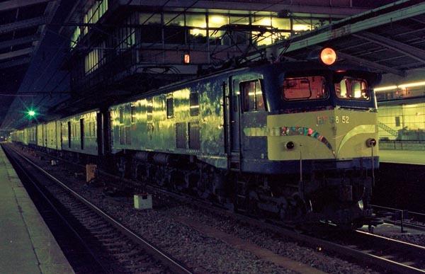 0044_10n_EF58t.jpg