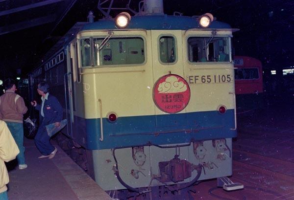 0044_15n_EF65t.jpg