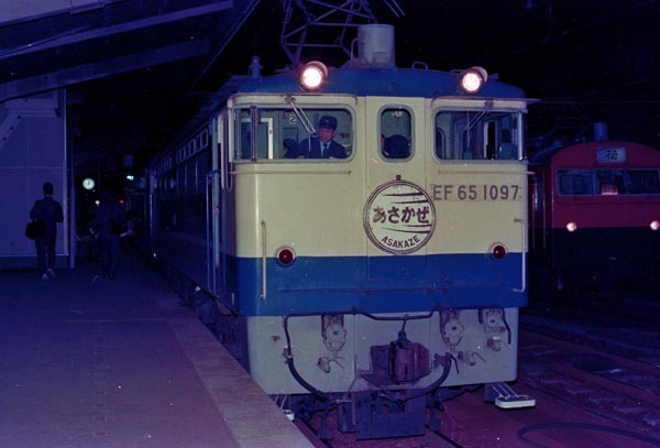 0044_19n_EF65t.jpg