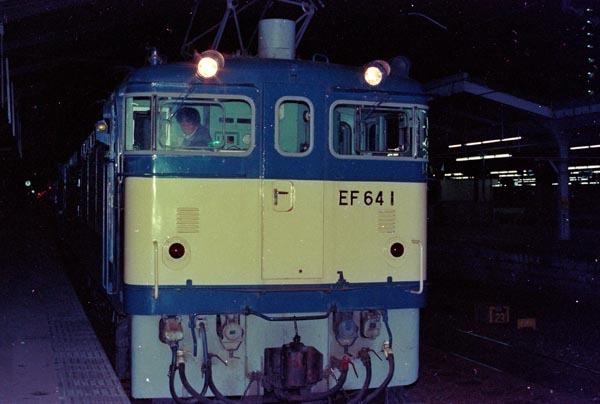 0044_26n_EF64t.jpg