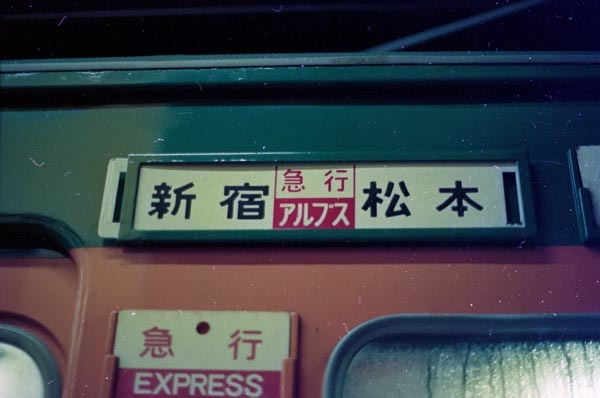 0044_34n_EC165t.jpg