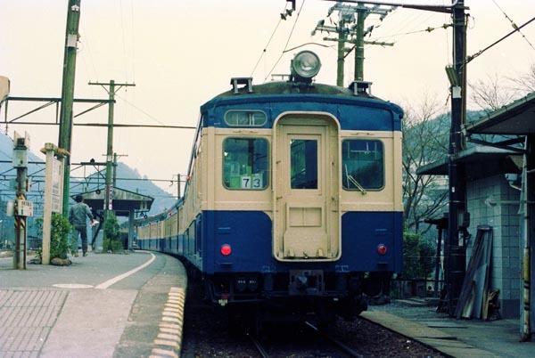 0049_10n_t.jpg