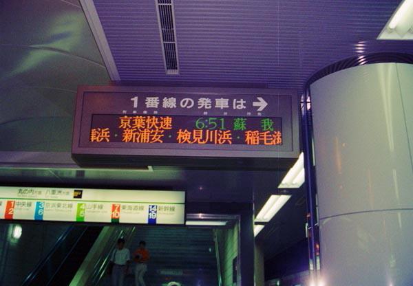 03_1124_28n_tt.jpg