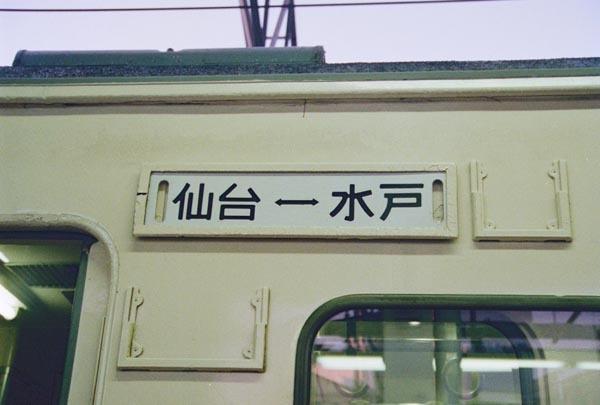 03_1135_18Z_a_t.jpg