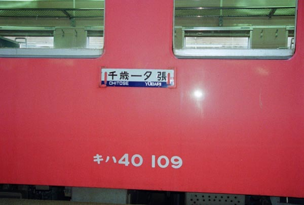 08_1149_16Z_2_DC40t.jpg