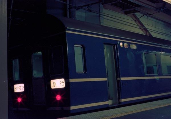 44_36n_PC20at.jpg
