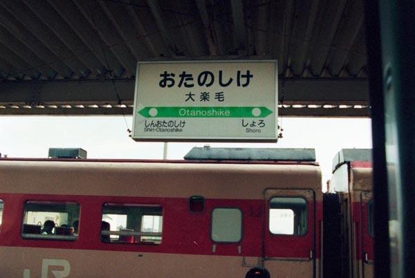 47_1149_30Z_2_t.jpg