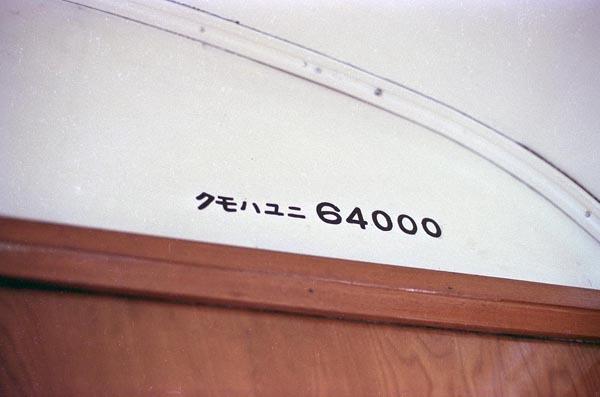 47_34_Mc64t.jpg
