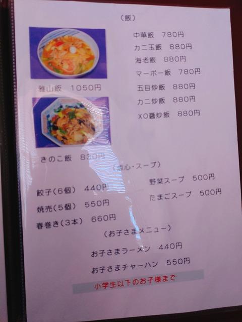 2004gazan005.jpg