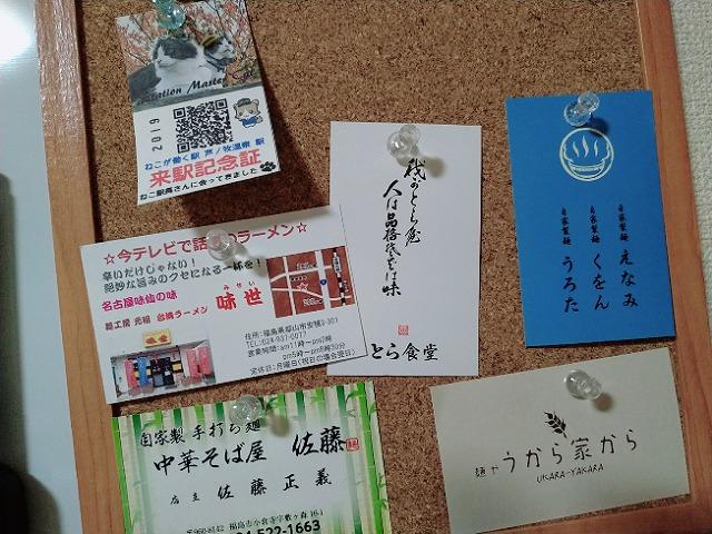 2007fukusima007.jpg