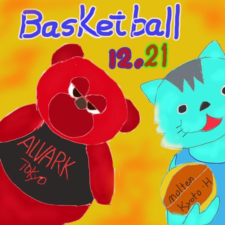 Atbasketball2020-1.jpeg