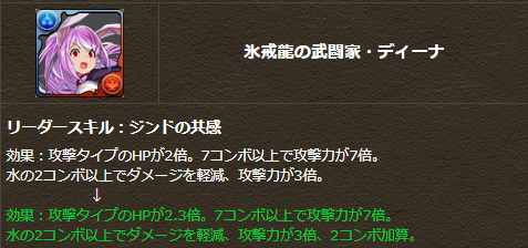 119A007116.png