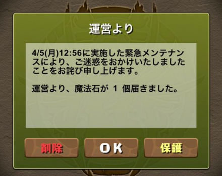 119A007205.png