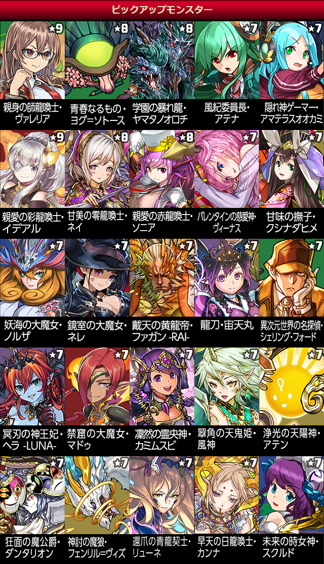 1_20200827171359fae.png
