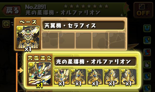2891_sozai.jpg