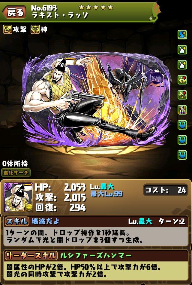 EXZ3DsQU4Ac-i5Y.jpg