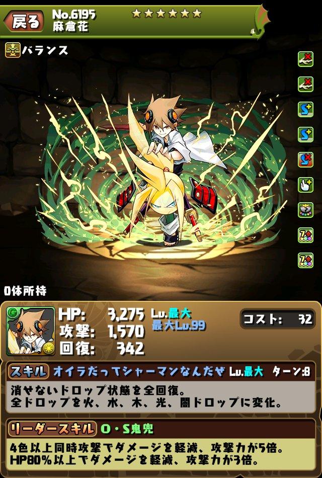 EXd8m-kUMAEFo_z.jpg