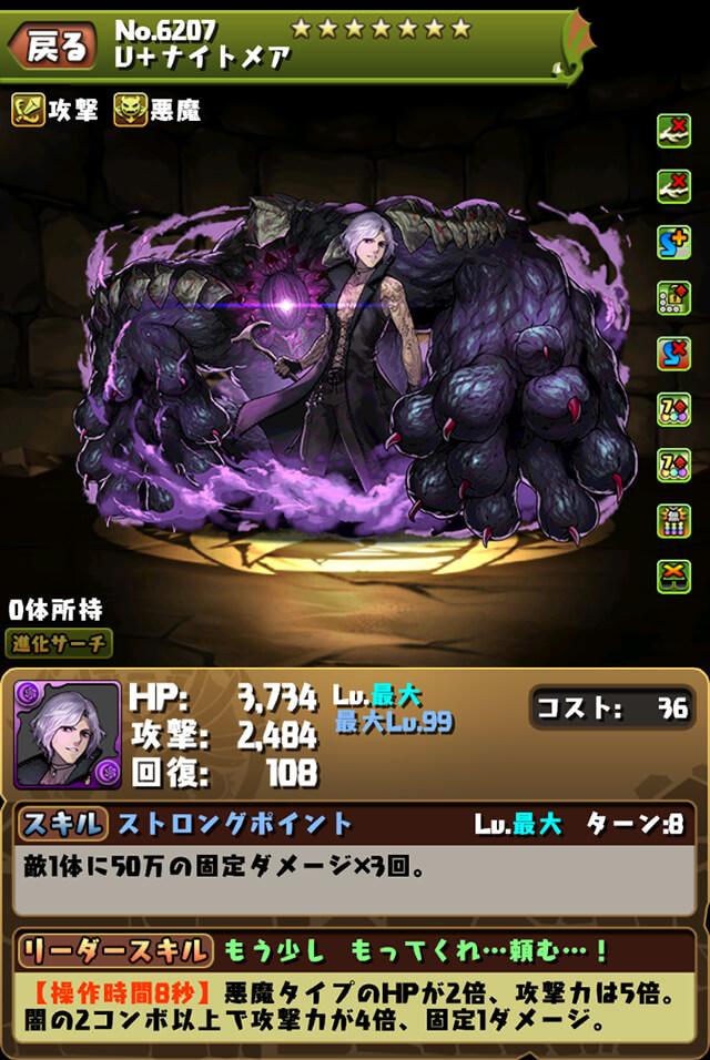 EYhvNidUcAE5nDx.jpg