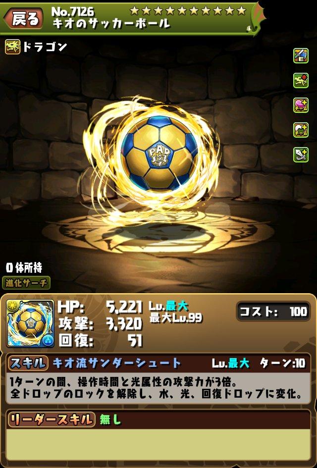 Ex4mhsLVgAg-l9S.jpg