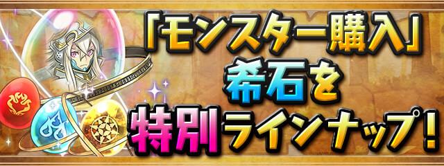 kiseki_20201030171904026.jpg