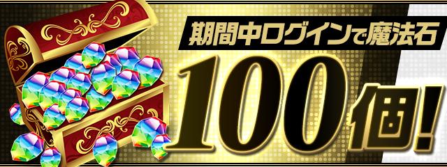 maho100.jpg