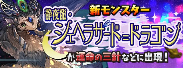 new_monster_20200925183115f05.jpg