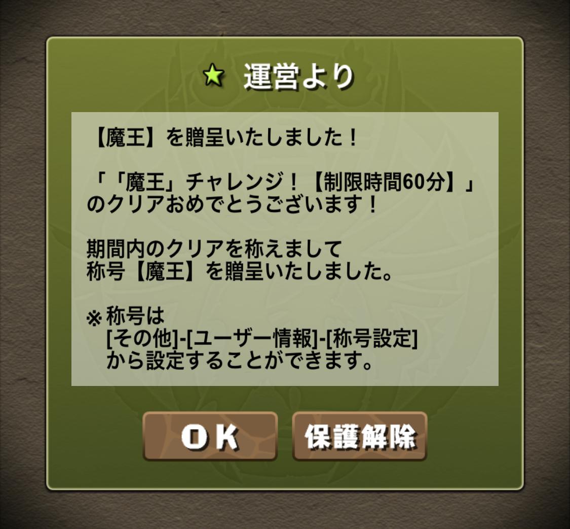 news4vip_1609858395_72801.jpg
