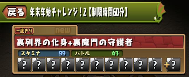 no2_ss02.jpg