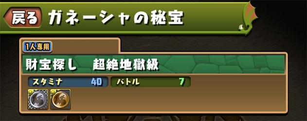 no5_ss.jpg