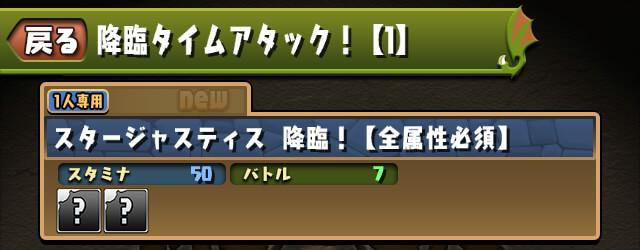 no5_ss1.jpg