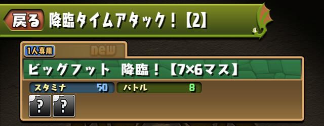 no5_ss2.jpg