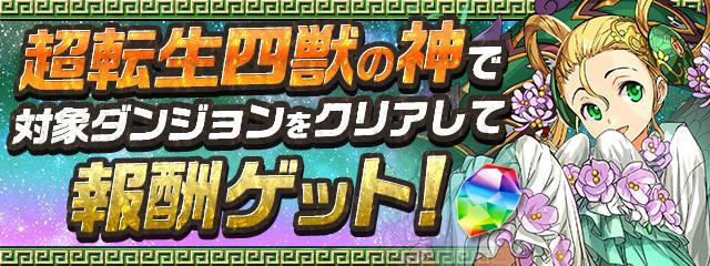 sijyu_dungeon.jpg