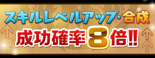 skill_8.jpg
