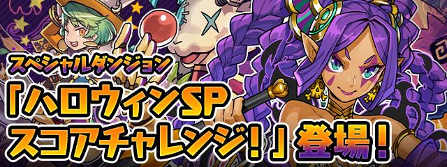 sp_dungeon_202010161809596c6.jpg