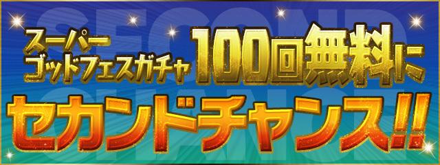 top_202004271918207ae.jpg