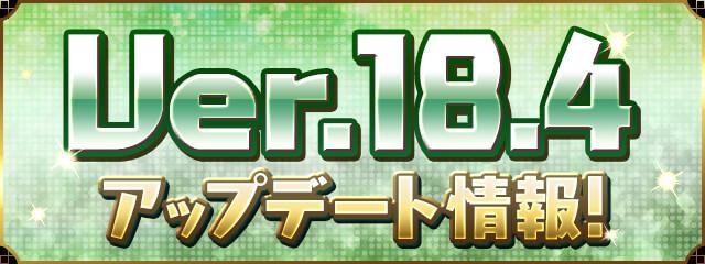 top_20200702201936b82.jpg